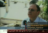 Still frame from: Mosaic News - 08/06/08: World News From The Middle East